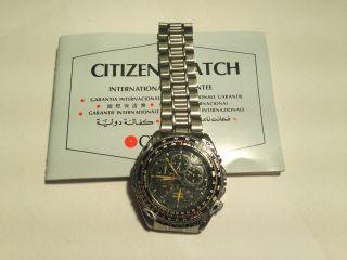 Citizen Promaster Herren Armband Uhr,  Top Bild
