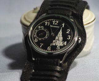Molnija 45mm Armbanduhr Ussr Mariage - Top Bild