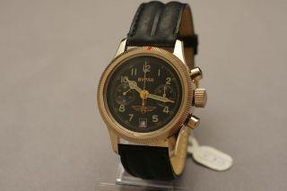 Poljot Buran Cal.  3133 Chronograph Handaufzug Sammlerzustand Bild