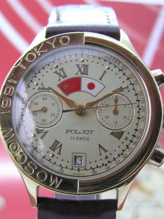 Poljot Chronograph Tokyo - Moskau 1991 - Poljot 3133 Werk - Bastler Bild
