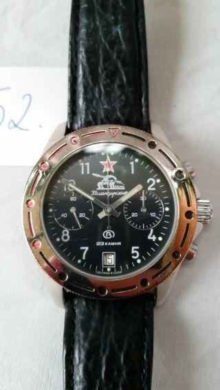 Poljot Russland Chronograph MilitÄr Handaufzug Cal.  3133 (52) Bild