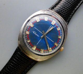 Alte Armbanduhr Eppo - Handaufzug Mechanisch Bild