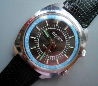 Alte Russische Uhr Noaet Poljot Alarm - Wecker Uhr Bild