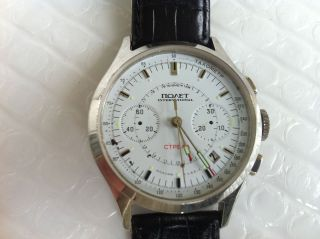 Tolle Poljot Armbanduhr,  Handaufzug P3133 Bild