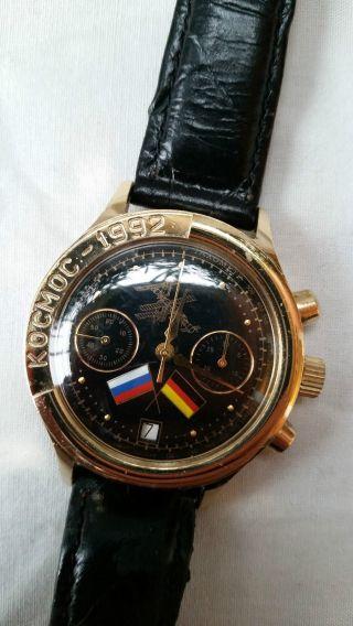 Poljot Russland Chronograph MilitÄr Handaufzug Cal.  3133 (46) Bild