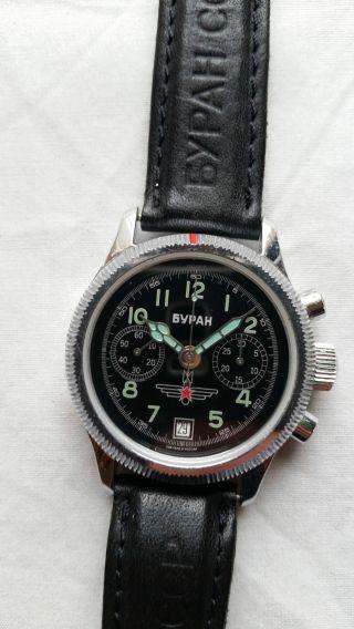 Poljot Russland Chronograph MilitÄr Handaufzug Cal.  3133 (26) Bild