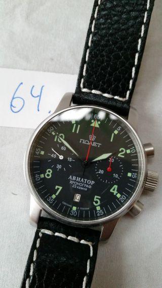 Poljot Russland Chronograph MilitÄr Handaufzug Cal.  3133 (64) Bild