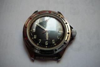 Russische Panzer - Armbanduhr Bild