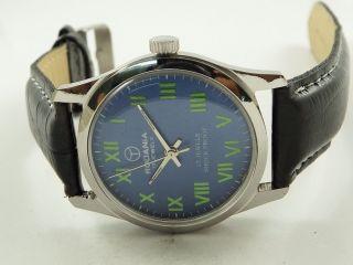Rodania Swiss Rarität Armbanduhr Handaufzug Mechanisch Vintage Sammleruhr 195 Bild