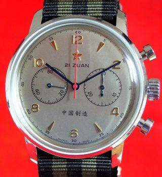 Seagull 1963 Chinesische Luftwaffenuhr Schaltradchronograph 42 Mm Bild
