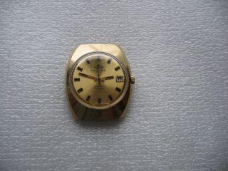 Meister Anker Automatic 30 Jewels Uhr Bild