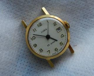 Damen Armbanduhr - Zaria Ussr - 22 Jewels Handaufzug Vergoldet Stempel Au 10 Bild
