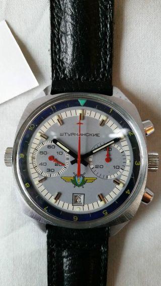 Poljot Russland Chronograph MilitÄr Handaufzug Cal.  3133 (31) Bild