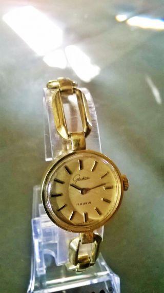 Schöne Goldene Glashütte Damen Armbanduhr Bild
