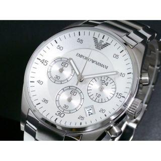 Top Geschenkidee Emporio Armani Ar05869 Herren Armband Uhr Ovp Edel Business Bild