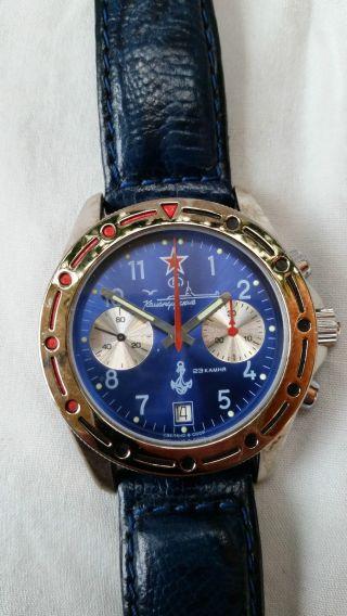 Poljot Russland Chronograph Handaufzug Cal.  3133 (1) Bild