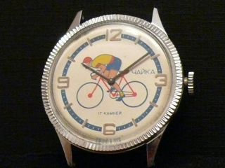 Armbanduhren Wristwatches Chaika (чайка) Aus Russland Made In Ussr Bild