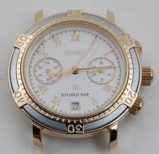 Poljot Herrenuhr Chronograph Russische Uhr Russia Watch Bild