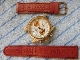 Poljot Chronogaph Buran Mit P3133 Mechanische Uhr Bild