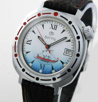 Boctok Herren Armbanduhr Mit Boot Russland Russia Watch Bild