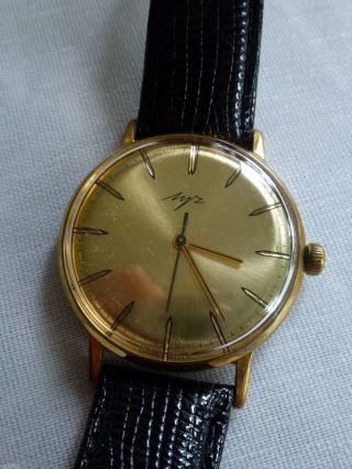 Luch Ussr / Cccp Wristwatch - Fantastic Vintage - Collector Piece Bild