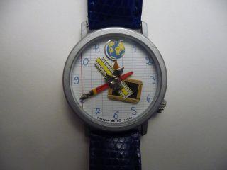 Akteo Themenuhr Schule Armbanduhr Bild