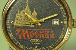 Russische Armbanduhr Slava Mit Handaufzug Bild