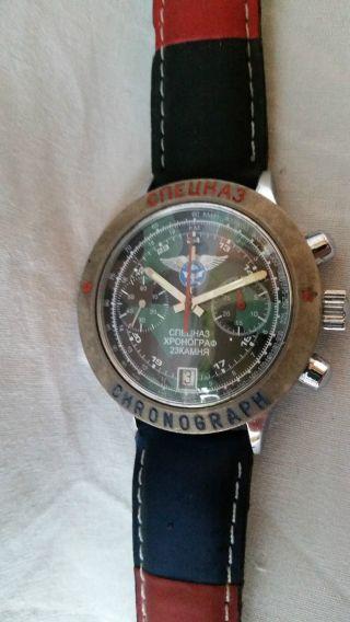 Poljot Russland Chronograph MilitÄr Handaufzug Cal.  3133 (67) Bild