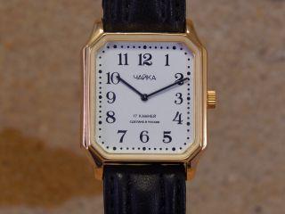 Polijot Tschaika Handaufzug Damen - Armbanduhr 27 Bild