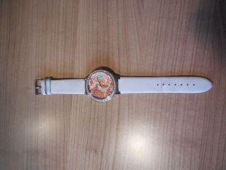 Guess Armbanduhr Mit Weißem Armband Bild
