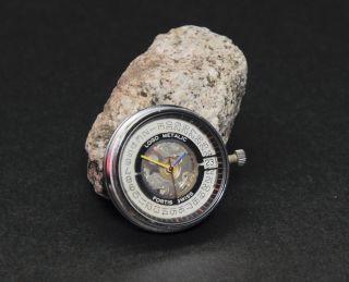 Fortis Swiss Logo Metallic Armbanduhr Zum Einclipsen Bild