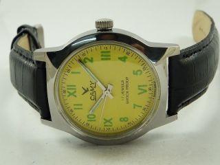 Camy Swiss Rarität Armbanduhr Handaufzug Mechanisch Vintage Sammleruhr 198 Bild