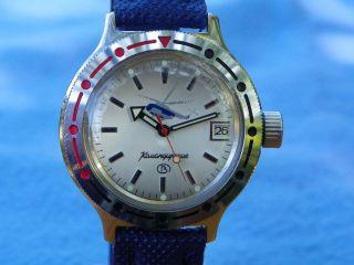 Wostok Bostok Taucheruhr 200m Automatic Russische Uhr Bild