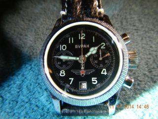 Armbanduhr Poljot 895945,  Handaufzug,  Ca.  38 Mm, Bild