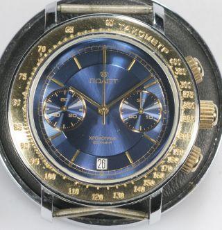 Poljot Chronograph Handaufzug Kal.  3133 Bild