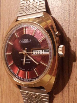 Slava (Слава) 27 Jewels Russische Vintage Armbanduhr Mechanisch Classic СССР Bild
