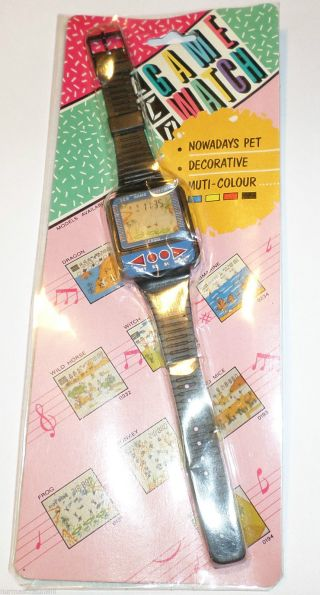 Lcd Game Watch 0191 Frog In Ovp Boxed Nos Wrist Uhr Nos Bild