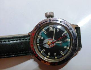 Hau Kgb Uhr Russische Sammleruhr Boctok Marine Uhr 200m Amfibia Bild