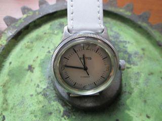 Hau Vintage,  Vostok Bild