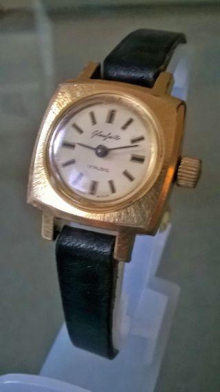 Glashütte Damen Armbanduhr In 14 Karat Gold Bild