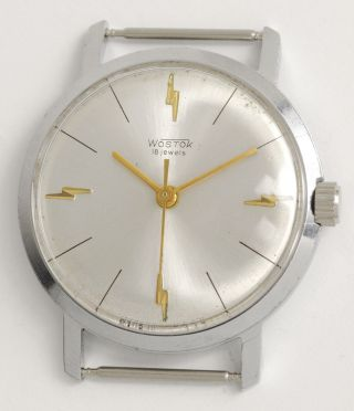 Wostok Klassische,  Elegante Soviet Armbanduhr.  Made In Ussr Vintage Dress Watch. Bild