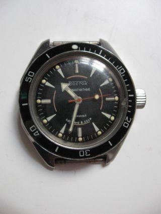 Bostok,  Boctok,  Russische Armbanduhr -