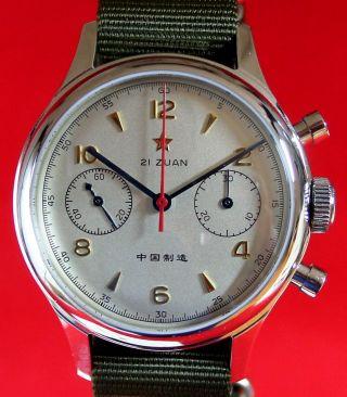 Seagull 1963 Chinesische Luftwaffenuhr Schaltradchronograph Saphirglas Bild
