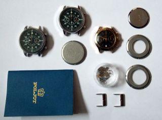 2 X Poljot Flugkapitän,  1 X Poljot Mit Werk 3133,  Für Uhrmacher Bild