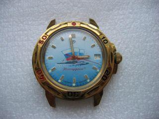 Russische Komandirskie Armbanduhr Handauzug Bild
