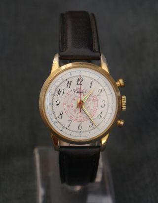 Cimier Start - Stop - Chronograph - Sammlerstück Bild