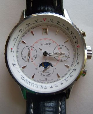 "Poljot Chronograph ""ruslan - Day & Night"",  Analog,  Mechanisch: Handaufzug Bild"