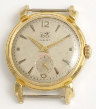 Umf Ruhla 15 Rubis Antike,  Klassische Armbanduhr.  Made In Germany.  Vintage Watch Bild
