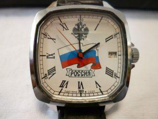 Russische Automatik - Handaufzug Herrenuhr,  Aus Meiner Uhren Sammlung Bild