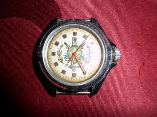 Vintage Diver Taucheruhr Vostok Bild